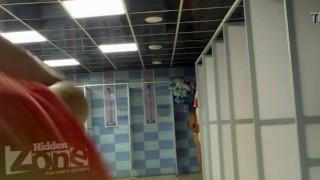 voyeur shower – Air Sex Tube